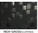 第4回リッチグロス.jpg