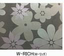 第4回W-リッチ.jpgのサムネイル画像